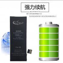 奥烨苹果iPhone内置电池 苹果手机5S电池 厂家直销 超长待机电池