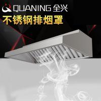 天津商用厨房设备整套酒店厨具食堂不锈钢排烟罩运水烟罩承接工程