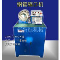 振鹏机械设备建筑行业钢管扣压设备管类加工机械排量5L