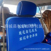批发印刷出租车座套定制批发 专车专用四季款可定制