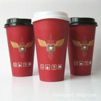 情谊一次性咖啡奶茶纸杯500ML 热饮杯奶茶杯定做广告纸杯带盖