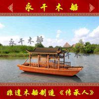 供应永干纯手工优质湖面观光船 客船 餐饮木船