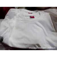 混纺棉 大码 空白T恤衫 200克精梳棉 热转印手绘极好