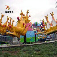 景区游乐设备欢乐袋鼠跳童星游乐设备厂家您的正确选择