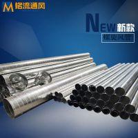 排风管镀锌风管白铁皮风管 油烟机排烟管道 螺旋管