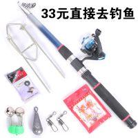 特价蓝海竿鱼竿抛竿甩杆超硬海杆远投竿金属头渔轮钓鱼杆渔具