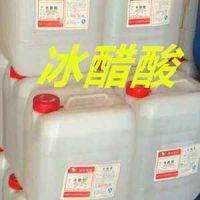 年度爆款 东莞黄江大朗常平工业冰醋酸(冰乙酸)符合欧盟环保标准
