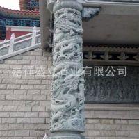 供应寺庙祠堂盘龙柱子 浮雕双龙石柱子 文化风景柱