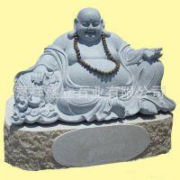 供应石雕坐佛神像 大理石弥勒佛像 大肚笑和尚石头雕像