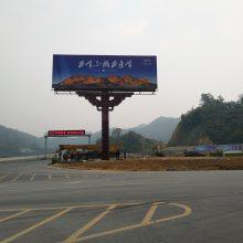 平山县广告塔专业拆除高价回收公司