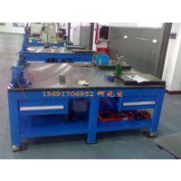 锦盛利1282 钳工工具桌,45号钢板水磨配模台,禾泽重型钳工台