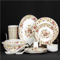 创意陶瓷餐具 欧式风餐具 60头80头
