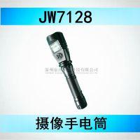 康庆科技 JW7128 智能巡检仪 摄像手电筒 夜间巡逻摄像JW7128手电筒