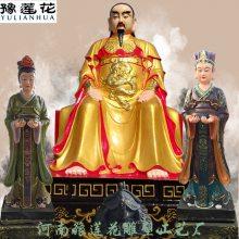 真武大帝神像材质玻璃钢脱胎脚踏龟蛇像的神像佛像塑像
