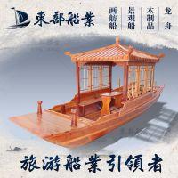 杏花村旅游景点特色小型特色手划木质单亭船