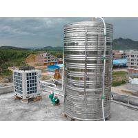 郑州空气能热水器公司专注商用空气能热水工程 安全节能