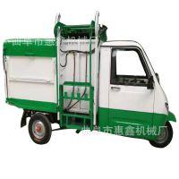 新型环保垃圾运输环卫车 小区物业用环卫车 环卫道路人行道清扫车