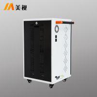 美视60位平板电脑充电柜 ipad充电柜 AC智能集中管理