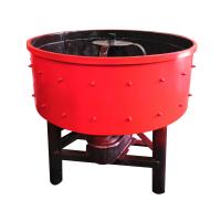厂家直销直径1.5m平口立式搅拌机 型号齐全混凝土搅拌机