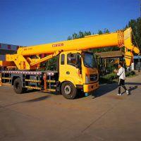16吨吊车生产厂家 16吨吊车多少钱