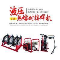 山东秀华 液压pe管半自动对接焊管机 全自动焊接对象塑料pe管
