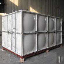 玻璃钢水箱SMC 玻璃钢消防水箱 拼装式水箱