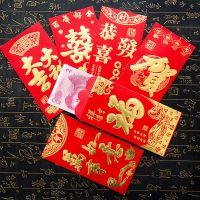 1704 新年红包烫金红包定制 过年婚庆喜庆用品红包批发一包6个装