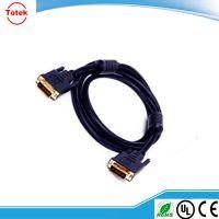 实力商家 DVI数字高清信号连接线 DVI连接线DVI高清输出线