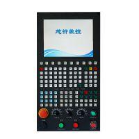 Star200-MC五轴联动数控机床 五轴雕刻机控制系统 支持专属定制DINM