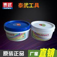 直销环氧树脂ab胶水ab胶环氧大理石玉石胶石材专用胶水环氧树脂胶