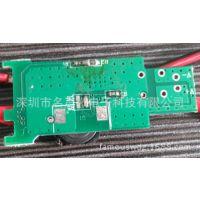优势供应2A/3A/5A大电流快充USB车充IC(支持QC2.0/3.0,USB PD)