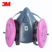 3M 实验油漆喷涂化工防尘毒半面罩防尘面具配滤棉套装 7502+2091