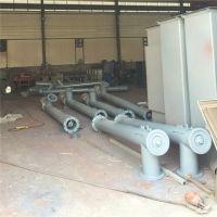 中冶供应小型螺旋输送机 不锈钢节能环保绞龙输送机