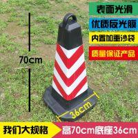 70CM塑料路锥塑料方锥反光锥道路警示锥交通安全锥