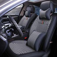 批发OMN通用-16款格子汽车坐垫 四季垫新款高档座垫座套内饰用品