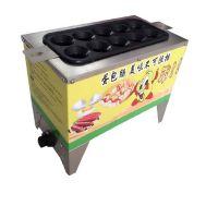 商用蛋肠机 燃气蛋包肠机器 全自动蛋肠机 蛋肠机生产厂
