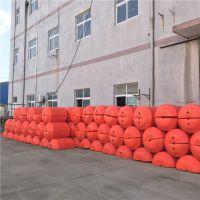 自浮式拦污漂排 塑料拦污浮筒 浮体厂商