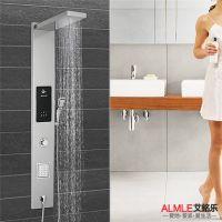艾铭乐集成热水器淋浴屏A1 拉丝银 玫瑰金