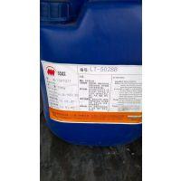 阻燃环氧树脂GT-807AB  耐高温120℃轨道交通专用树脂