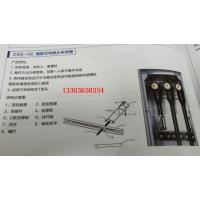 现货供应CXQ-120插拔式电缆头拆卸器【KORT】拆卸工具汇能