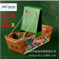 粽子包装盒厂家定做礼品盒月饼盒粽子创意包装纸盒天地盖礼盒定制
