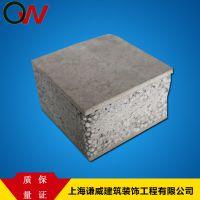厂家直销 轻质隔断墙板 复合夹芯墙板 复合墙板 防火墙板