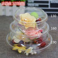 一次性水果盘塑料透明鲜果切盒水果捞打包盒圆形沙拉拼盘果切盒