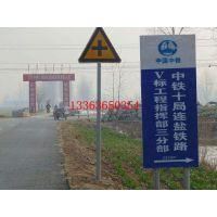 专业供应铁路机车位置停车牌 铁路标牌 汇能