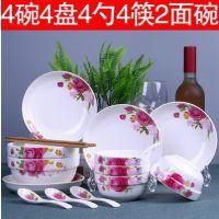 韩版陶瓷碗碟套装 家用吃饭碗盘子面碗汤碗组合4人简约中式餐具