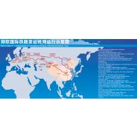 郑欧国际货运班列:郑东盟线: 越南河内—凭祥—郑州越南进口班列,每周三一班对于连续性上货客户,享有整