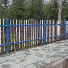 阳江幼儿园围墙护栏批发/云浮住宅栅栏热销/深圳院落栏杆