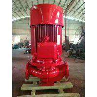 上海单级消防泵XBD3.6/20G-L-15KW
