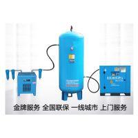 惠鑫冷干机冷冻式干燥机1.5/2.5/3.8/6.5/10螺杆空压机压缩空气过滤器