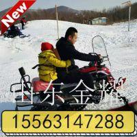 休闲去哪儿玩雪地摩托车 游乐摩托车 滑雪雪橇摩托车 滑雪板批发